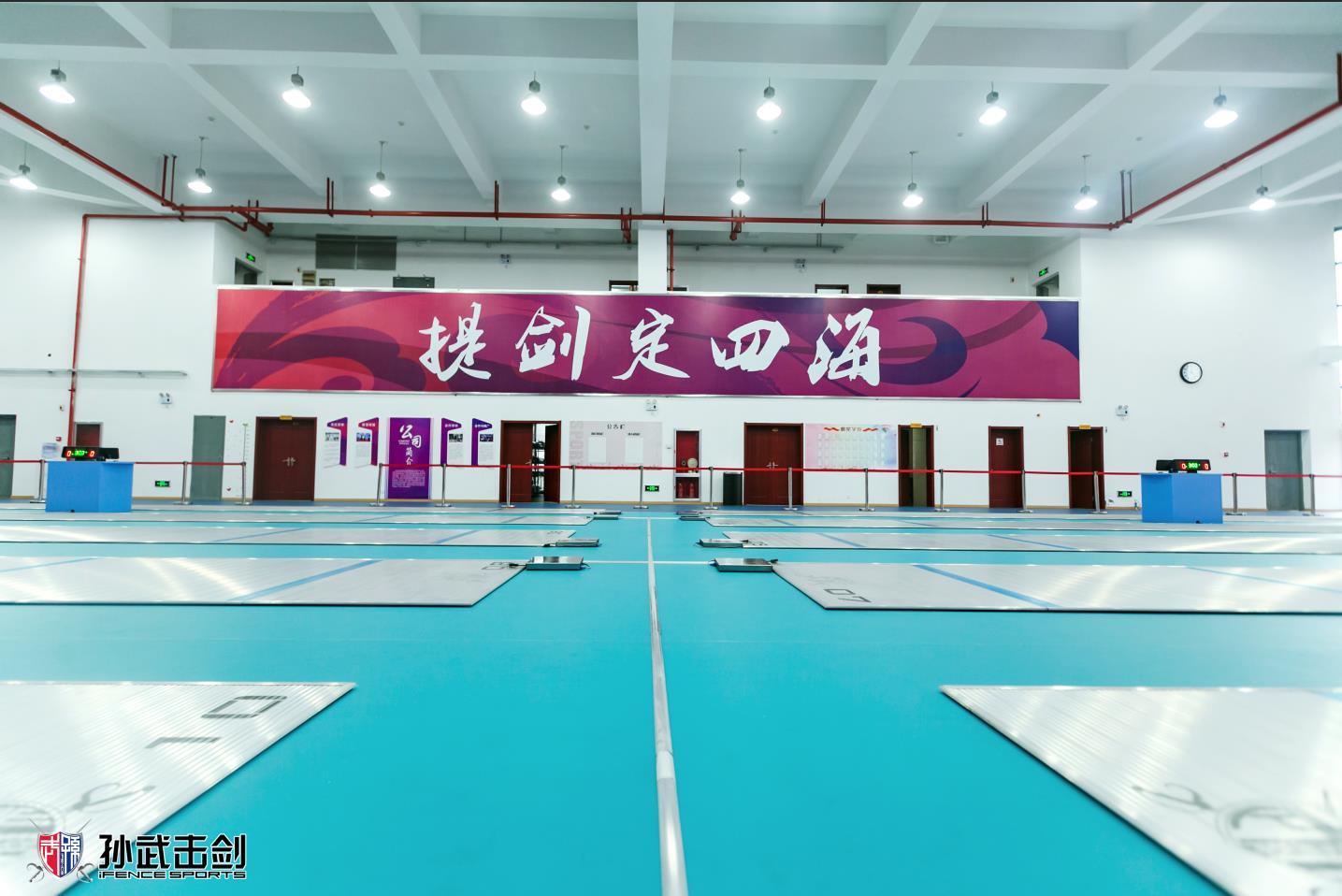 台州馆-训练区